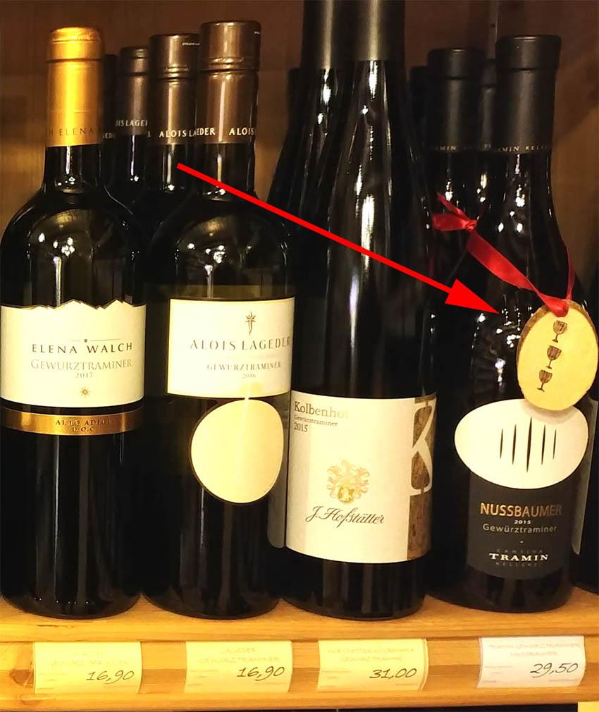 Вино с отметкой три бокала