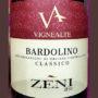 Отзыв о вине Zeni Vignealte Bardolino Classico 2018