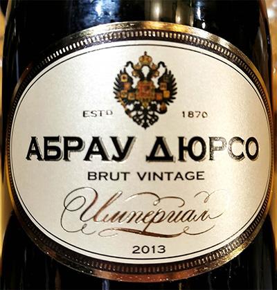 Отзыв об игристом Абрау-Дюрсо Brut Vintage Imperial 2013