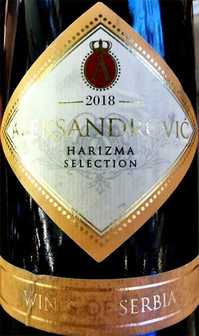 Отзыв о вине Aleksandrovic Harisma Selection Wines of Serbia 2018