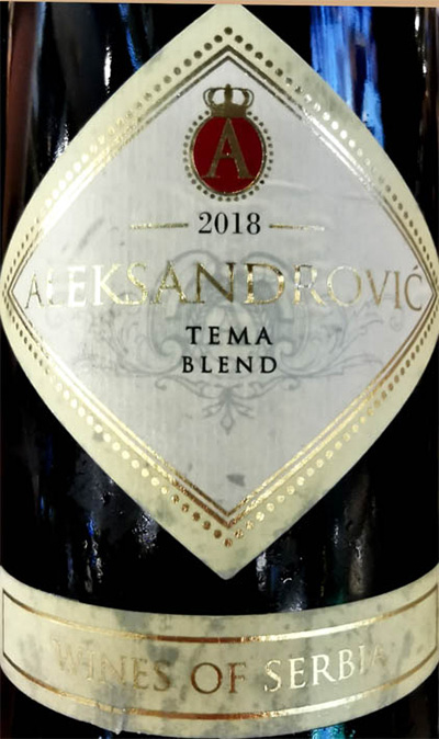 Отзыв о вине Aleksandrovic Tema Blend Wines of Serbia 2018