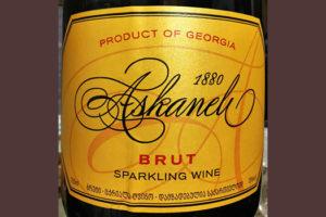 Отзыв об игристом вине Askaneli Brut sparkling wine Georgia