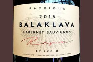 Отзыв о вине Balaklava Loco Cimbali Cabernet Sauvignon reserve by Repin 2016