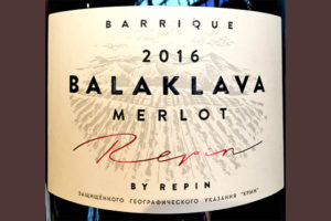 Отзыв о вине Balaklava Loco Cimbali Merlot reserve by Repin 2016
