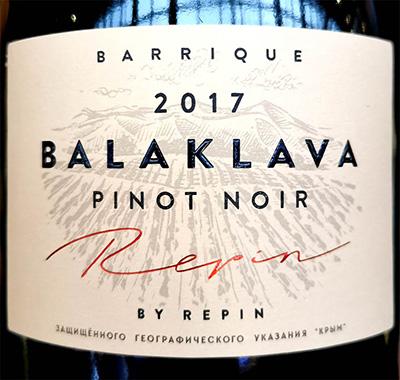 Отзыв о вине Balaklava Loco Cimbali Pinot Noir by Repin 2017