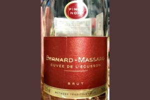 Отзыв об игристом вине Bernard-Massard Cuvee de L'Ecusson Pinot Noir Brut