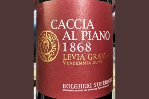 Отзыв о вине Caccia Al Piano Levia Gravia Bolgheri Superiore 2009
