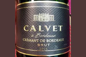 Отзыв об игристом вине Calvet a Bordeaux Cremant de Rordeaux brut 2016