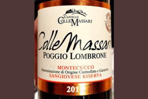 Отзыв о вине Castello Colle Massari Poggio Lombrone Sangiovese Riserva 2014