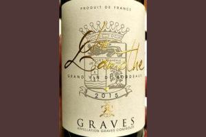 Отзыв о вине Clos Lamothe Graves Grand vin de Bordeaux 2015