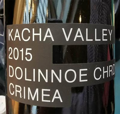 Отзыв о вине ESSE Kacha Valley Dolinnoe CHRD+VNR 2015