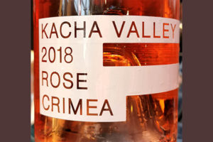 Отзыв о вине ESSE Kacha Valley Rose Crimea 2018