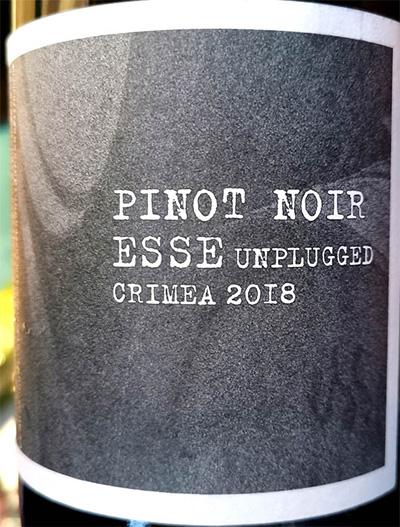 Отзыв о вине ESSE Pinot Noir Unplugged Crimea 2018