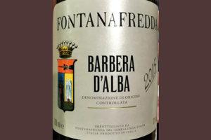 Отзыв о вине Fontana Fredda Barbera d'Alba 2015