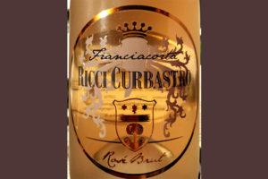Отзыв об игристом вине Franciacorta Ricci Curbastro Rose Brut