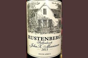 Отзыв о вине John X Merriman Rustenberg 2013