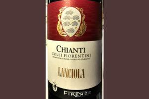 Отзыв о вине Lanciola Chianti Colli Fiorentini 2017