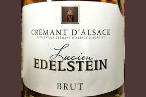 Отзыв об игристом вине Lucien Edelstein Cremant d'Alsace brut
