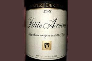 Отзыв о вине Maitre de Chats Petit Arvine 2018