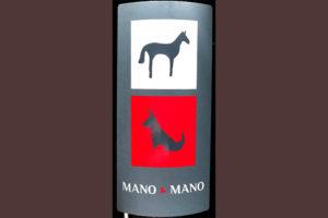 Отзыв о вине Mano a Mano 2016