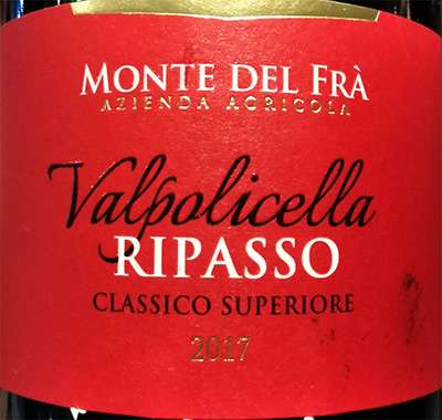 Отзыв о вине Monte del Fra Valpolicella Ripasso Classico Superiore 2017