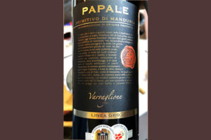 Отзыв о вине Papale Varvaglione Primitivo di Manduria Linea Oro 2015