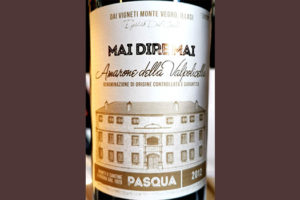 Отзыв о вине Pasqua Mai Dire Mai Amarone della Valpolicella 2012