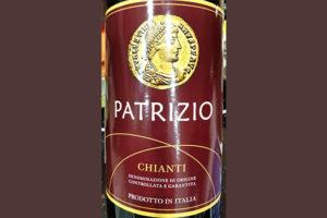 Отзыв о вине Patrizio Chianti 2017