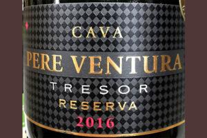 Отзыв об игристом вине Pere Ventura Tresor Reserva Cava brut 2016