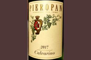 Отзыв о вине Pieropan Calvarino Soave classico 2017