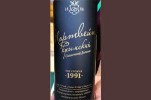 Отзыв о вине Портвейн Крымский Солнечной Долины выдержанное белое 1991