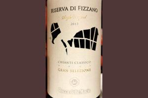 Отзыв о вине Rocca delle Macie Riserva di Fizzano Single Vineyard Chianti Classico Gran Selezione 2013