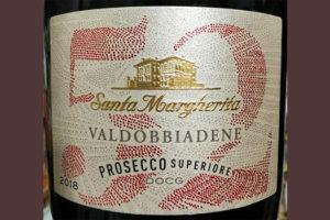 Отзыв об игристом вине Santa Margherita 52 Valdobbiadene Prosecco superiore 2018