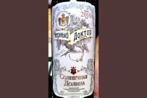 Отзыв о вине Солнечная Долина Черный Доктор Ликерное вино 2010