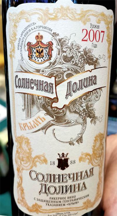 Отзыв о вине Солнечная Долина Ликерное вино выдержанное белое 2007