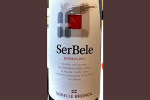 Отзыв о вине Sorelle Bronca SerBele Riserva 2015