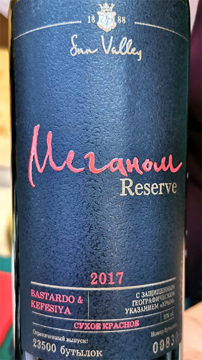 Отзыв о вине Sun Valley Меганом Reserve сухое красное 2017