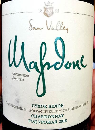 Отзыв о вине Sun Valley Шардоне белое сухое 2018