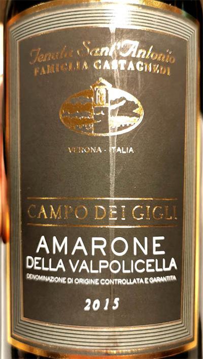Отзыв о вине Tenuta Sant'antonio Famiglia Castagnedi Campo dei Gigli Amarone della Valpolicella 2015