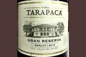 Отзыв о вине Vina Tarapaca Gran Reserva Merlot 2014