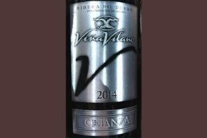 Отзыв о вине Vina Vilano Crianza Ribera del Duero 2014