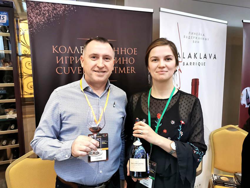Фото со стенда винодельни Балаклава