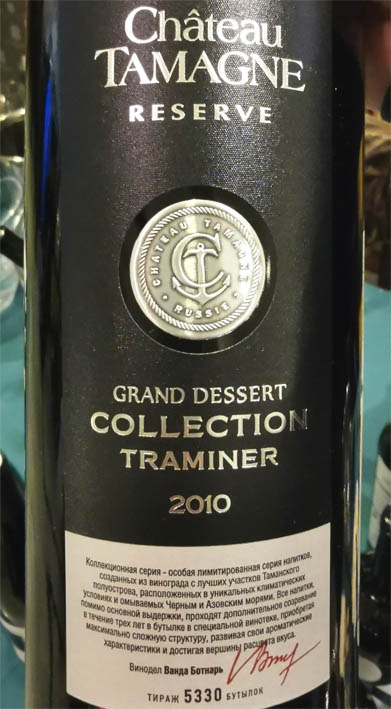 Chateau Tamagne reserve Grand Dessert Collection Traminer 2010
