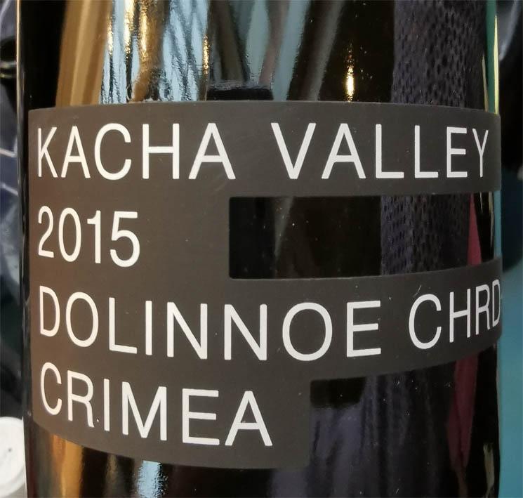 Kacha Valley Doninnoe CHRD+VNR