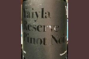 Отзыв о вине Yaiyla Pinot Noir Reserve 2017