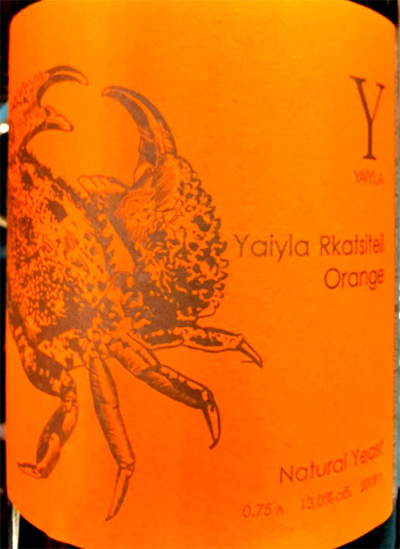 Отзыв о вине Yaiyla Rkatsiteli Orange Natural Yeast 2018