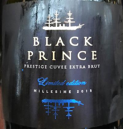 Отзыв об игристом вине Золотая Балка Black Prince Prestige Cuvee extra brut millesime 2015