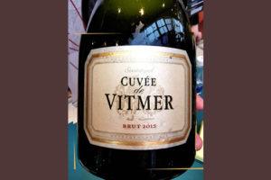 Отзыв об игристом вине Золотая Балка Cuvee de Vitmer Methode Classicue Sevastopol brut 2015
