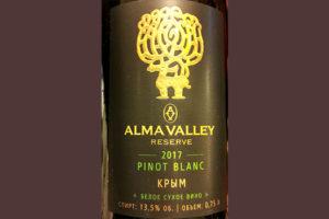 Отзыв о вине Alma Valley Pinot Blanc reserve 2017