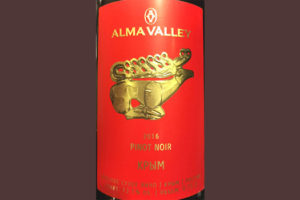 Отзыв о вине Alma Valley Pinot Noir Крым 2016